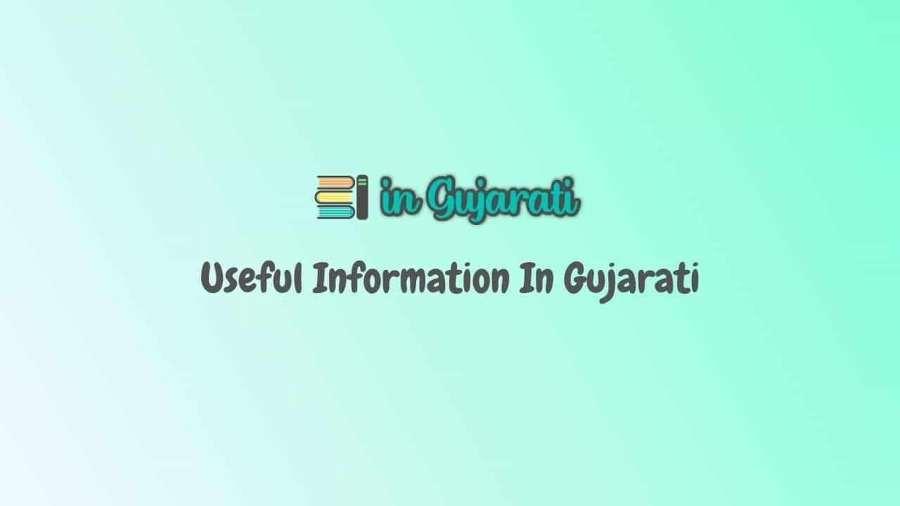 In Gujarati Featured Image